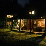 Itororo Ecolodge by night